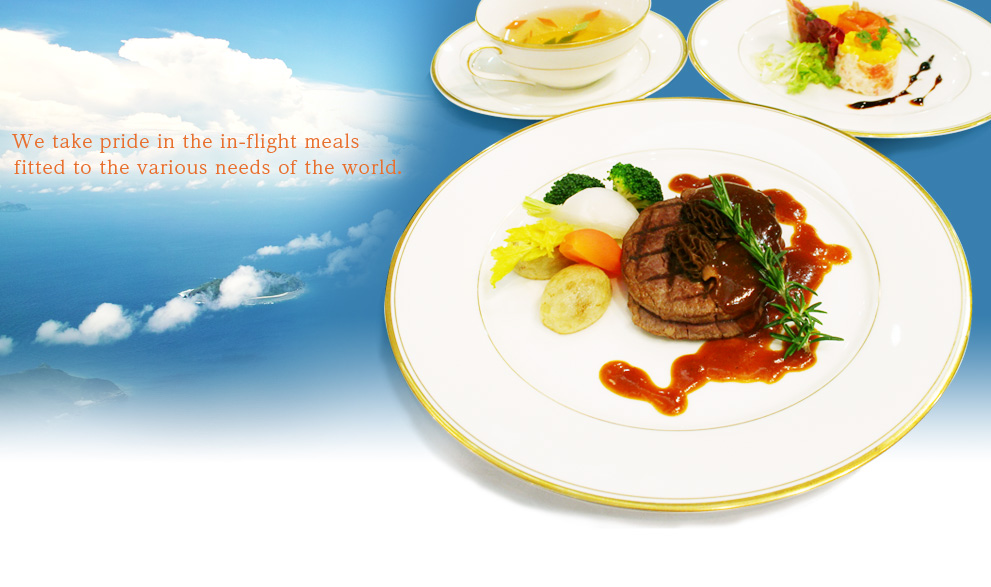 We take pride in the in-flight meal corresponding to the various needs in the world.