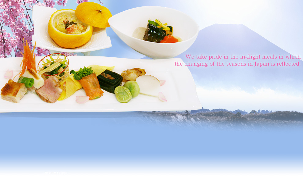 We take pride in the in-flight meal on which the four seasons of Japan was reflected.